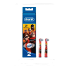 ORAL-B Lot de 2 recharges brosses extra souples